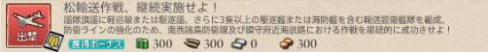 s_20180205-10