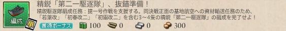 s_20180205-5