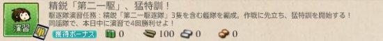 s_20180205-7