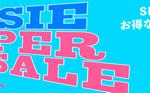 【セール情報】PSストアにて最大割引率65%となる「SIE スーパーセール」が開催中
