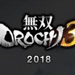 『無双OROCHI3』が2018年に発売決定!