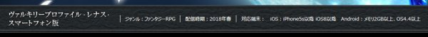 s_20180309-6