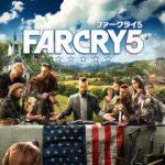 【新作ゲーム紹介】PS4/XB1『ファークライ5』他、2018年3月第5週の注目ゲームタイトル紹介