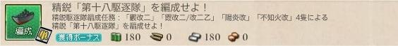 20180406-17