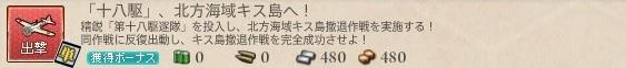 20180406-20