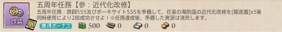 20180423-26
