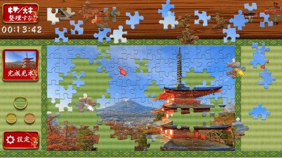 Switch:うごくジグソーパズル 日本の風景コレクション