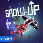 【感想&トロフィー攻略】PS4『Grow Up』トロフィーコンプしました