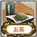【艦これ】2018春イベント おすすめ海域・周回編成例『【食べ物】ミニイベント』