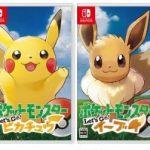 任天堂、基本無料ゲーのSwitch/Android/iOS『ポケモンクエスト』のスイッチ版の配信をスタート&ポケモンシリーズの最新作情報を公開