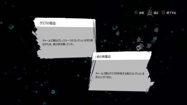 s_20180514-5