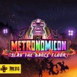 【PSPlus】PS4『The Metronomicon: Slay the Dance Floor』トロフィー攻略【フリープレイタイトル】