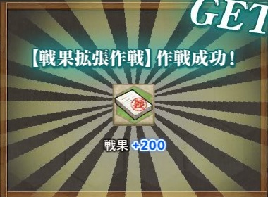 20180714-8