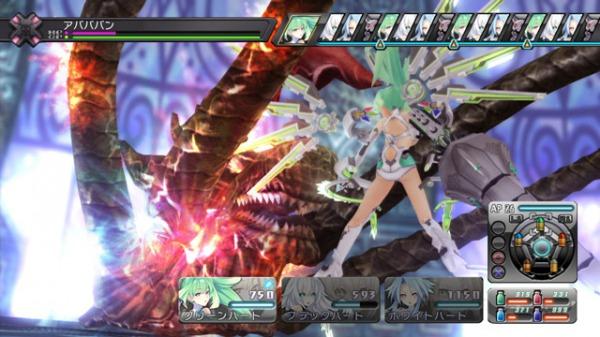 PS3『超次元ゲイム ネプテューヌ』