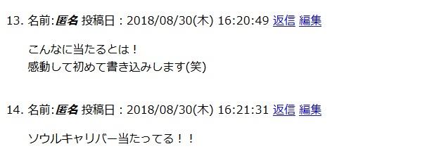 20180830-19