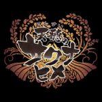 稲作SLG&探索アクションRPG『天穂のサクナヒメ』C94向けトレーラーを公開