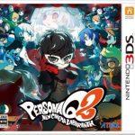3DS『ペルソナQ2 ニュー シネマ ラビリンス』第1弾PV公開。予約もスタート