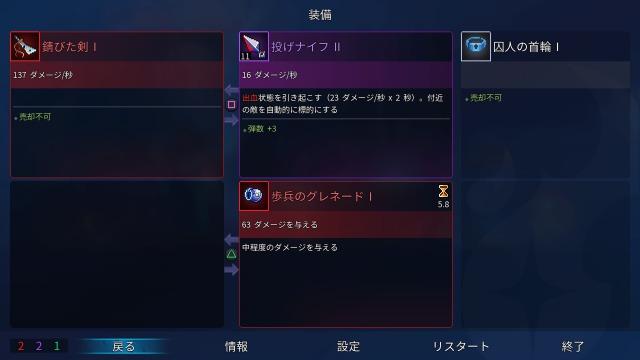 s_20180807-3