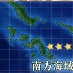 【艦これ】あの難関任務『海上突入部隊、進発せよ!!』が簡単になっている!(かも)【第二期】