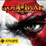 【PSPlus】PS4『GOD OF WAR®III Remastered』PSPlus加入者向け100円セールを実施中