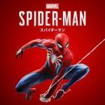 【新作ゲーム紹介】大作アクションがついに登場!PS4『Marvel's Spider-Man』他、2018年9月第1週リリースの注目ゲームタイトル紹介