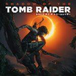 【新作ゲーム紹介】リブート3部最終作『SHADOW OF THE TOMB RAIDER』他、2018年9月第2週の注目ゲームタイトル紹介
