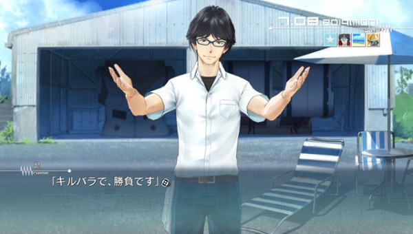 Vita『ROBOTICS;NOTES ELITE』