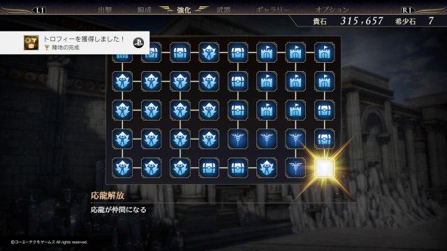 20181005-12