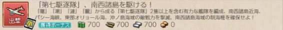 s_20181026-11