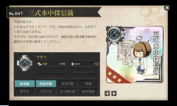s_kancolle_20181010-023545741