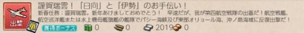 s_20190101-16