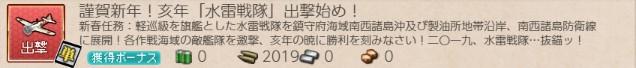 s_20190101-21