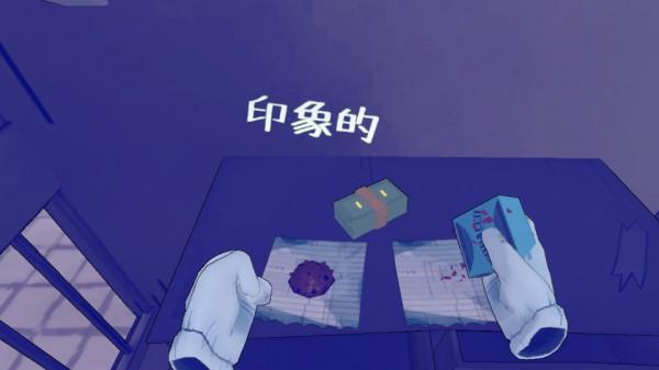 s_20190119-1