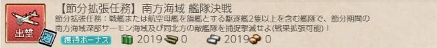 s_20190123-1