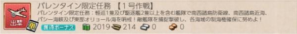 s_20190208-1