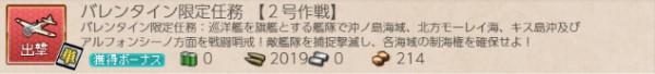 s_20190208-21