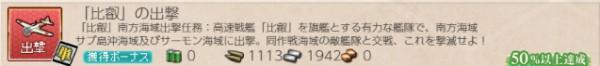 s_20190209-1