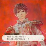 【攻略】PS4/Switch『ルルアのアトリエ』「アーランド王国祭」について