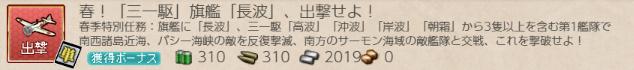 20190322-5