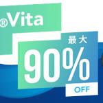 【セール情報】PSストアにて『PS Vitaタイトルセール』が開催中【04/01まで】