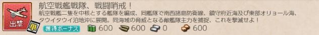 s_20190327-46