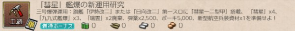 s_20190328-3