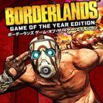【新作ゲーム紹介】PS4/Xb1『ボーダーランズ ゲーム・オブ・ザ・イヤー エディション』他、2019年4月第1週発売のゲームタイトルを紹介!