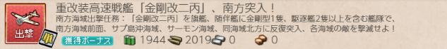 20190423-15