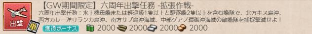 20190423-7
