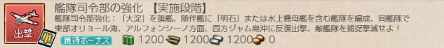 20190424-1