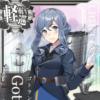 (艦これ)4-4ボスマス:「Gotland(ゴトランド)」堀り周回編成例【GW期間限定】