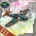 (艦これ)任務『一航戦精鋭「流星改」隊の編成』攻略