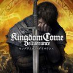 【新作ゲーム紹介】PS4『キングダムカム・デリバランス』など、2019年7月第3週の注目ゲームタイトルを紹介!
