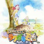 雑記(2019/07/10):『ラクガキ王国』の新作が製作決定!など、ゲーム関連ニュースまとめ